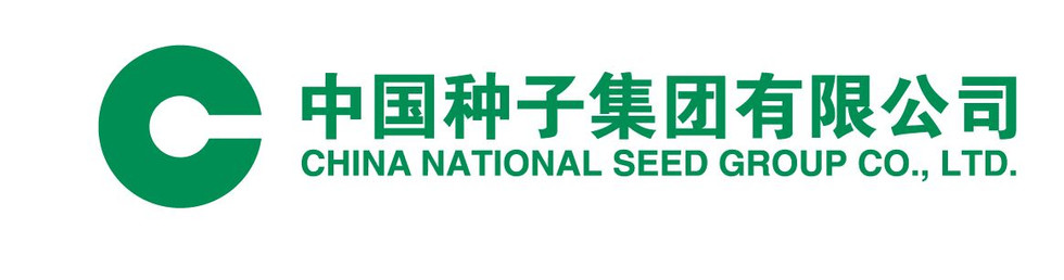 China National Seed Logo.JPG