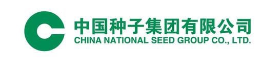 China National Seed Logo.JPG