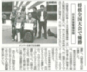 第108回将棋大会Dクラス優勝