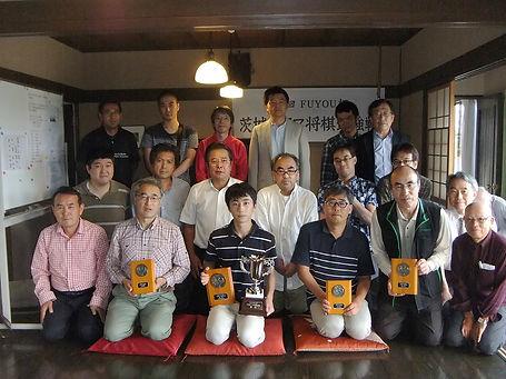 第1回FUYOU杯茨城県アマ将棋最強戦