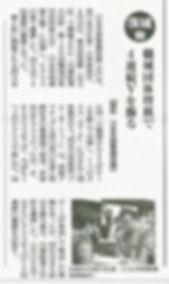 第109回将棋大会Cクラス優勝