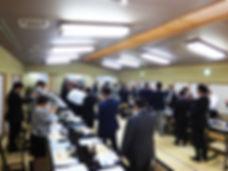 9.27共栄会S-3.jpg