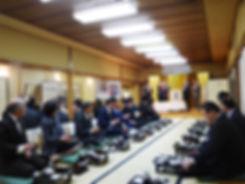 200213共栄会meins.jpg