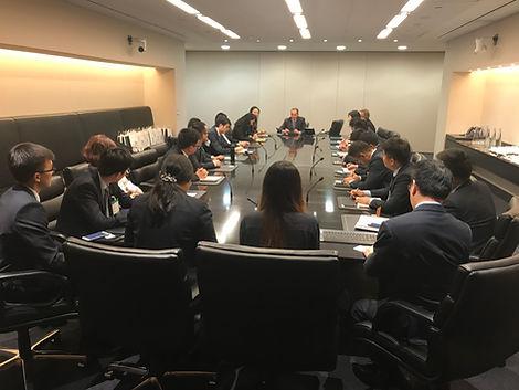 Morgan Stanley Meeting.jpg