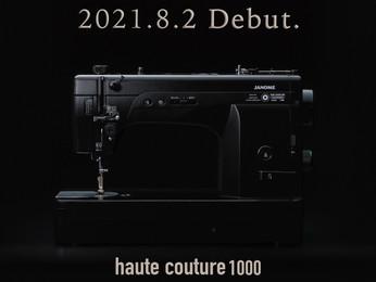 ★ジャノメ100周年記念モデル職業用ミシン haute couture 1000