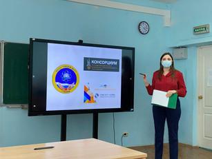 Формирование развивающей образовательной среды МБОУ «Лицей №17» г. Троицк