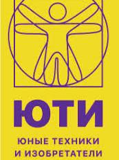 Ученик школы-технопарка «ЦО «Кудрово» в финале конкурса Госдумы