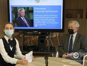 «Диалоги без галстуков. Путь к успеху» встреча с Владимиром Григорьевичем Пешехоновым