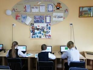 VII городской конкурс по информатике и программированию «ПроЛог» г. Троицк