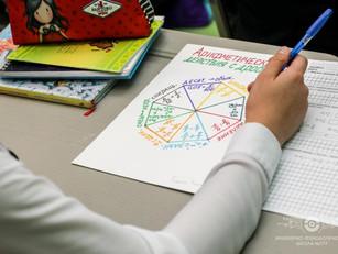Открытые уроки математики в 4-х и 5-х классах