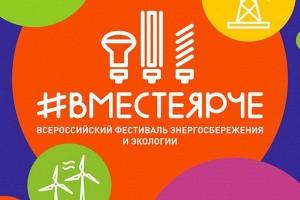 Поздравляем коллег МБОУ СОШ «Школа будущего» Калининградской области.