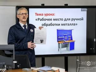 Открытый урок в слесарной мастерской по теме «Рабочее место для ручной обработки металлов»