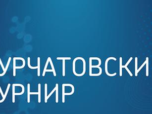 Обучающиеся 8–9-х классов ИТШ № 777 приняли участие в финале Курчатовского турнира