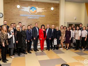 «Интеллект будущего» в рамках XI Петербургского международного образовательного форума