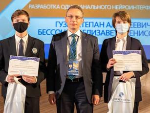 Всероссийская научно-практическая конференция «Школьная лига ИТШ-ЛЭТИ»