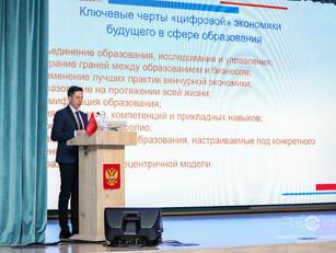 Внутрифирменное обучение педагогов Инженерно-технологической школы № 777