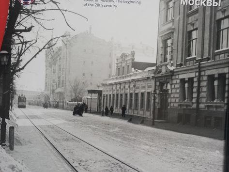 Старинное фото одной из улиц Москвы, Трамвай, извозчик