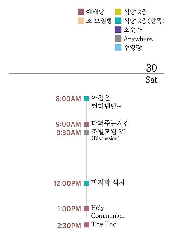 2019_yescon_schedule_4-01.jpg