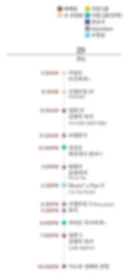 2019_yescon_schedule_3-01.jpg