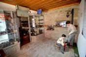 Yildiz City Museum & Archive