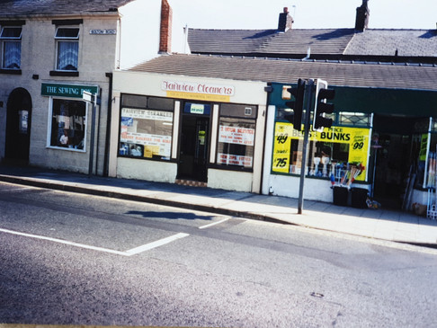Flashback Monday - Mr Gill's Fairview Cleaners Adlington