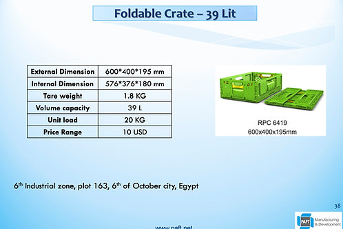 Foldable Crate 19.5cm Height