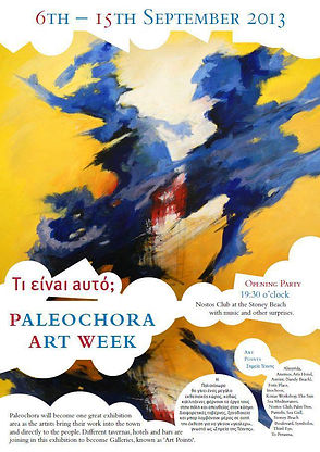 art-week-2013.jpg