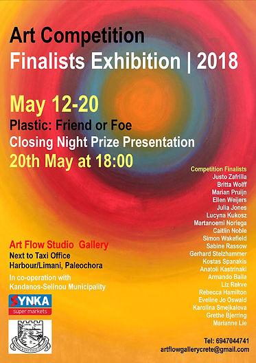 Art Contest Exhibit Poster 2Final A3.jpg
