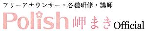 polish_top_logo.png