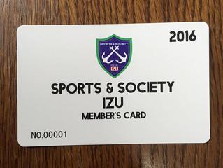 SSIZUサポート会員及びご協力店様募集開始