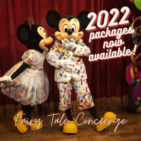 2022 Walt Disney World Packages Now Available!