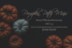 PumpkinPatchPromo.jpg