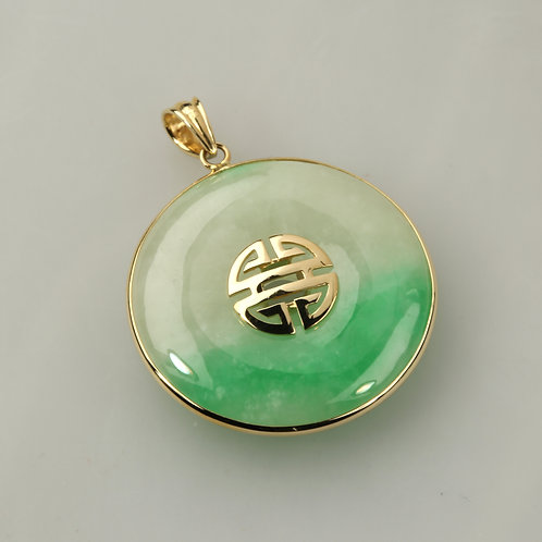 MULTI-COLOR JADE PENDANT