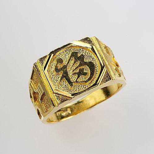 GOLD RING 2