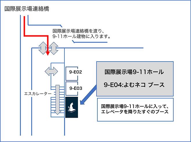 コマ図J (1).png