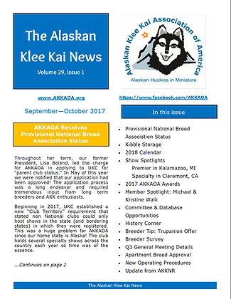 AKKAOA Newsletter (1 year) for Non-Members