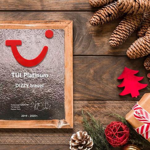 """""""Platinum"""" від TUI!"""
