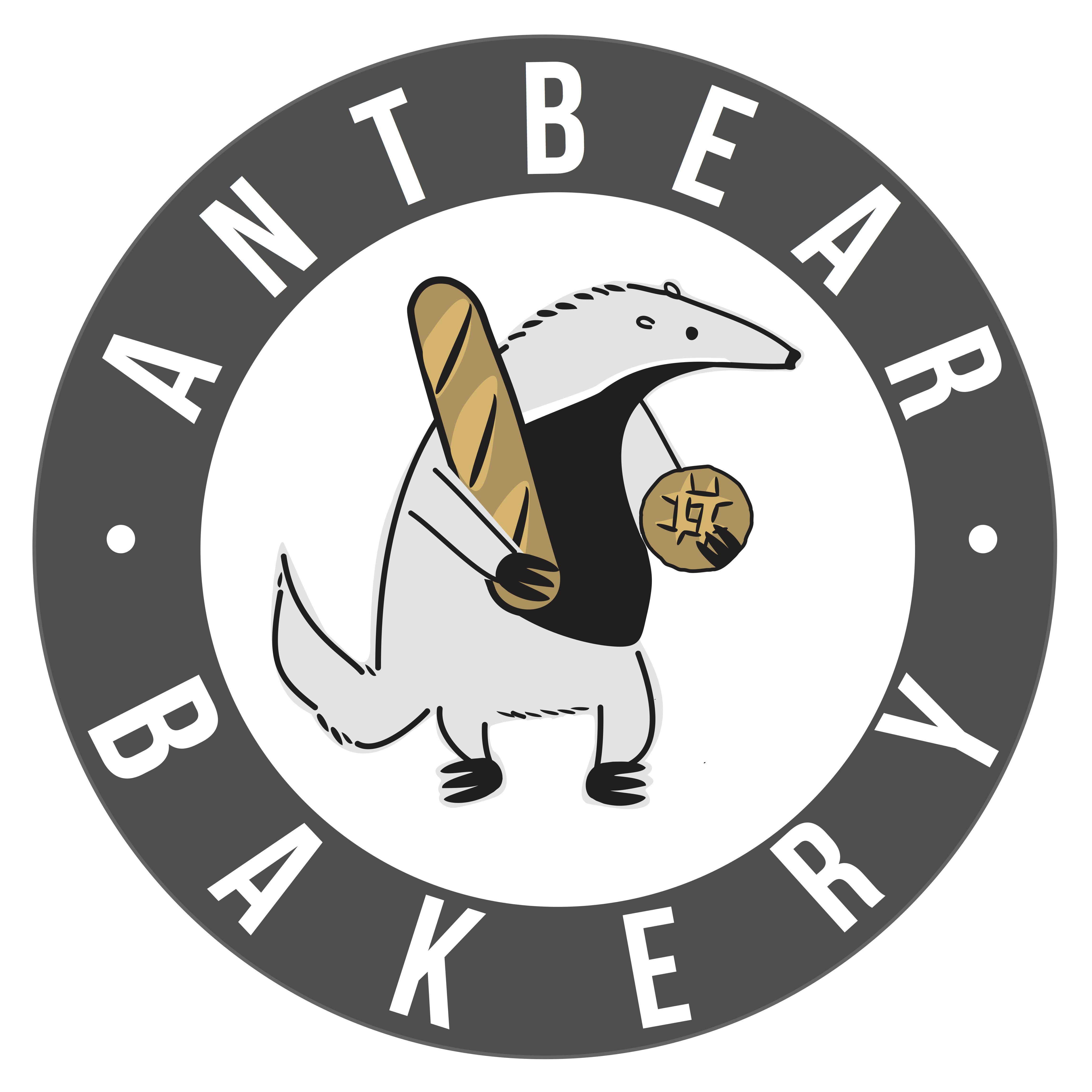 Antbear Bakery