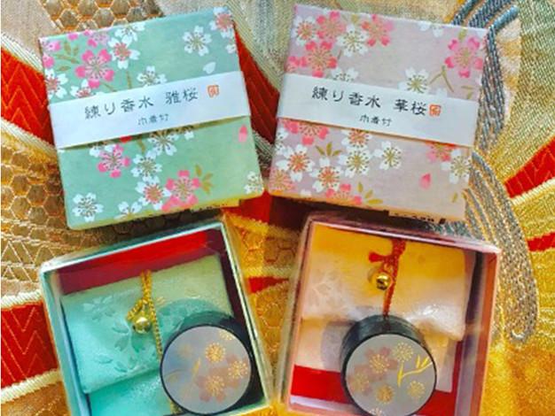 桜の練香水 雅桜、華桜。
