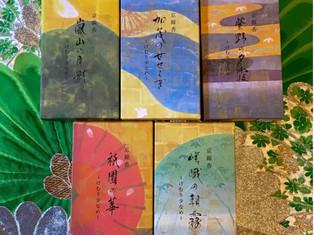 京線香 山紫水明シリーズ