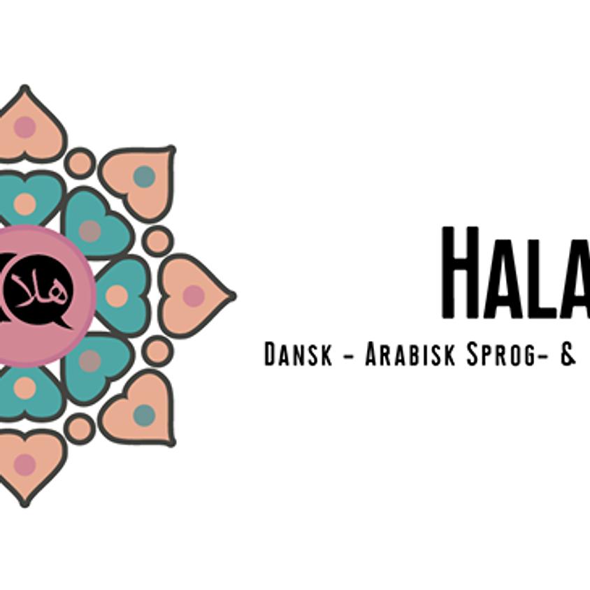 HALA: kulturcafé