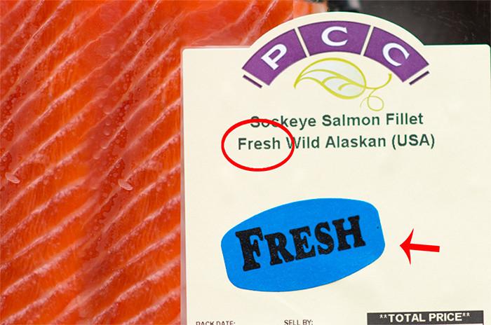 photo raw salman