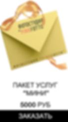 сертификат сайт_мини.png