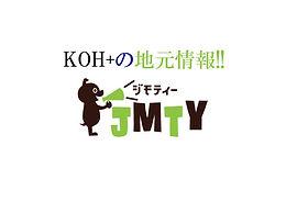 ジモティー不動産.jpg