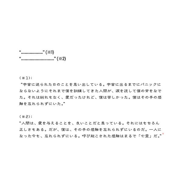 79F23DC8-4C6A-4570-9AF2-21459C7F648B.jpe