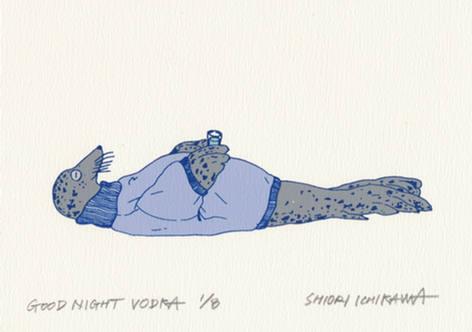 おやすみのウォッカ / Good Night Vodka (Blue)