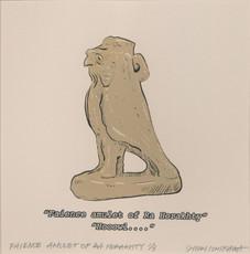 アーカイヴマシーンと犬: ラー・ホラクティのお守り / The Archive Machine and the Dog: Faience Amulet of Ra Horakhty