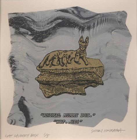 アーカイヴマシーンと犬: 猫のミイラボックス / The Archive Machine and the Dog: Cat With Kittens on  Damaged Box for Animal Mummy