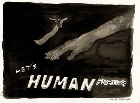 闘人してる蚊 / Mosquito doing HUMAN-FIGHTING