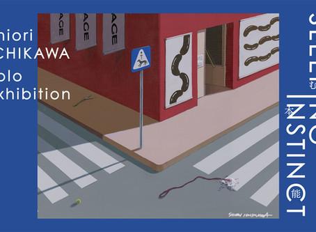 市川詩織 個展 「SLEEPING INSTINCT ねむる本能」が開催されます。